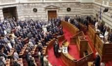 البرلمان اليوناني سيناقش خلال الأسبوع الجاري الاتفاق الذي أبرمه البرلمان المقدوني