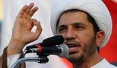 حكم نهائي بالسجن المؤبد لزعيم المعارضة في البحرين بتهمة التخابر مع قطر