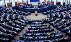 تقدم حزب العمال الهولندي في انتخابات البرلمان الأوروبي