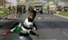 سحق وطحن الشعب الفلسطيني!