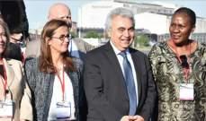 """رئيس """"الطاقة الدولية"""": تركيا اتخذت خطوات صائبة في مجال الطاقة المتجددة"""