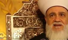 مكتب المفتي السابق قباني:لعدم زج إسم المفتي بثرثرات لا صدقية لها بتاتا