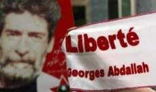 الأخبار: الرئيس عون كلف إبراهيم إجراء إتصالات متعلقة بملف جورج عبدالله