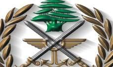 الجيش : 4 طائرات اسرائيلية خرقت الاجواء اللبنانية