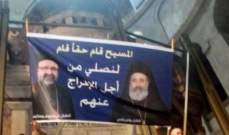 المركز الأرثوذكسي للاعلام:للصلاة من أجل عودة المطرانين المخطوفين