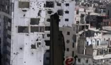 النشرة: إصابة عدد من الأشخاص بإنفجار قنبلة في مدينة حمص