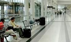 وصول شربل طوني عقيقي الى مطار بيروت