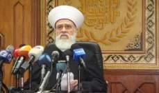 المفتي قباني ندد بطغيان إسرائيل وتمادي عدوانها على فلسطين