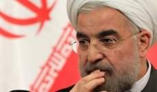 روحاني: نؤكد على تحكيم العقل في التعاملات الدولية