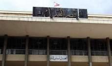 LBCI:قوى الأمن أغلقت المداخل والمخارج في قصر العدل بطرابلس بعد إشكال كبير