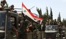 مركز المصالحة الروسي: العفو عن 53 ألف متخلف عن الخدمة العسكرية بسوريا