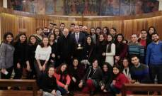 قداس واحتفال بتدشين موقع العمل الراعوي في جامعة الروح القدس