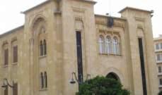 لجنة الاعلام ناقشت ملف الأمن السيبراني