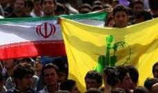 مصادر الجمهورية:الموقف الايراني الحقيقي وهو أنه لا يتدخل بشؤون حزب الله