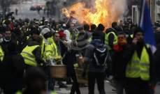 الشرطة الفرنسية: 25 ألف شخص شاركوا بتظاهرات السترات الصفراء اليوم