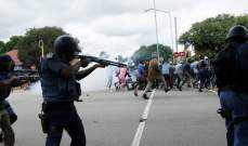 أ.ف.ب: الشرطة السودانية تعلن سقوط قتيلين فقط خلال احتجاجات الخميس
