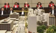 غرفة الإستئناف بالمحكمة الدولية: اغتيال شخصية سياسية ليس عنصرا من عناصر المؤامرة أو جمعية الأشرار