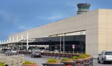 العثور على مبلغ 1250 يورو في حرم المطار والتعرف على هوية مالكه