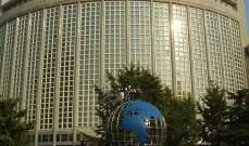 خارجية الصين: لن نشارك بأي مفاوضات حول اتفاقية نووية ثلاثية