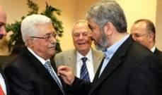 القاهرة تعمل على بلورة رؤية لتحقيق المصالحة الفلسطينية