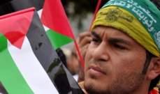 """مصر تنجح """"بالوساطة"""" وقطر تبارك"""