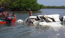 ا ف ب: مقتل أربعة كنديين وأميركي بتحطم طائرتهم في هندوراس