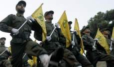 بلومبرغ عن مسؤول أميركي: الدعم الايراني لحزب الله يصل الى 700 مليون دولار سنويا