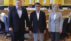 وزير خارجية اليابان: ملتزمون بتنفيذ العقوبات ضد كوريا الشمالية