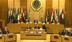 بيان الختام لوزراء الخارجية العرب يؤكد ضرورة وقف دعم إيران لحزب الله