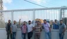 محاولة احد المياومين الانتحار امام مؤسسة كهرباء لبنان