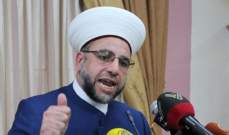 عبدالرزاق: نحذر من الخطابات المذهبية والطائفية التي نسمعها بين الحين والآخر