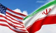 """التفاوض الأميركي-الإيراني و""""صففة القرن"""""""