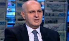 عراجي: وقف الهدر هو الباب الأساسي للإصلاح ونتمنى أن تكون العلاقة جيدة مع إيران