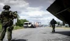 سلطات لوهانسك تتهم القوات الأوكرانية بخرق الهدنة ثلاث مرات