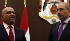 وزير خارجية اليمن: نسعى لاستعادة الدولة وهزيمة تطلعات إيران التوسعية بالمنطقة