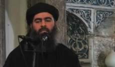 محكمة عراقية تقضي بإعدام نائب أبو بكر البغدادي شنقاً