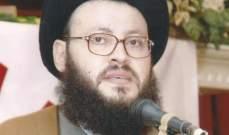 المجلس الإسلامي العربي يشيد بمواقف الملك سلمان