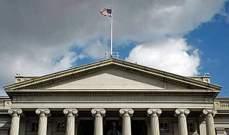 الخزانة الأميركية تعلن رفع العقوبات عن ثلاث شركات روسية