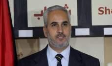 حماس: اغلاق معبر كرم أبو سالم جريمة ضد الإنسانية سيكون لها تداعيات خطيرة