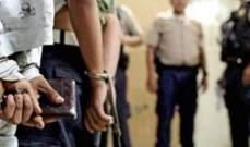اعتقال 28 شخصا في فنزويلا بعد أعمال نهب وعنف بعيد الميلاد