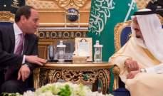 ملك السعودية أكد للسيسي باتصال هاتفي حرص بلاده على أمن واستقرار مصر