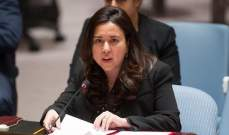 مسؤولة إماراتية دعت مجلس الأمن للضغط على الحوثيين ووقف تسليحهم من إيران