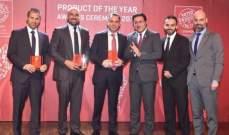 """""""تاتش"""" فازت بجائزة منتج العام بنسختها لعام 2019 عن فئة الاتصالات"""