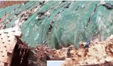 النشرة: انهيار جزء من حائط دعم جبل النفايات بطرابلس