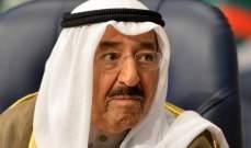 وزير خارجية الكويت: أمير الكويت سيزور لبنان قريبا كما أبلغ الحريري بشرم الشيخ