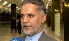 برلماني إيراني: طهران ستدخل مباشرة لمواجهة الإرهابيين إذا عجزت باكستان
