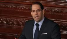 حكومة تونس أعلنت تحقيق أعلى نسبة نمو منذ سنة 2014 وخفض نسبة البطالة