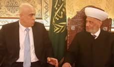 المفتي دريان بحث مع نائب مدير المخابرات في الجيش الأوضاع العامة