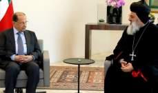 بطريرك سريان الأرثوذكس نوه بدور الرئيس عون في حماية لبنان ومسيحيي الشرق