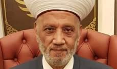 دار الفتوى: ذكرى المولد النبوي الشريف يوم الثلاثاء 20 تشرين الثاني
